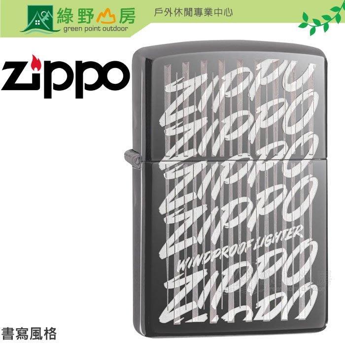《綠野山房》[送原廠專用油] ZippoScript 防風打火機 Black Ice 書寫風格 29631
