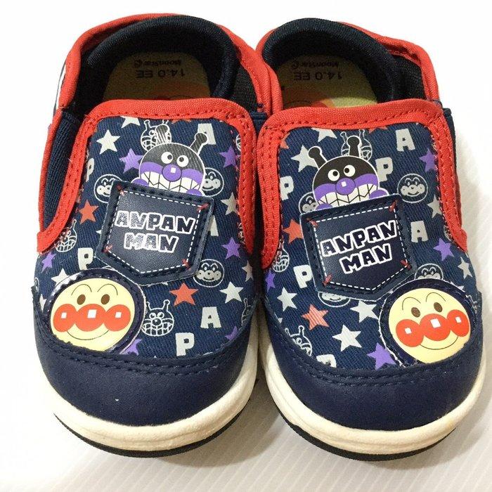 日本麵包超人MoonStar兩用休閒鞋-包鞋/前包式拖鞋14cm『日本帶回』追蹤賣場另有優惠價