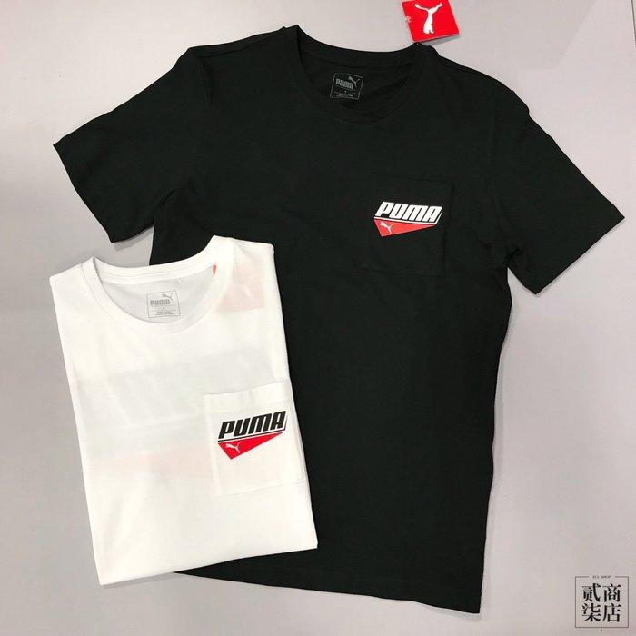 (貳柒商店) Puma Logo Tee 男款 口袋 復古 短袖 白 84461702 黑 84461701