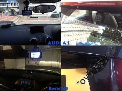 全高清 夜視 Full HD 雙鏡頭行車記錄儀 可轉泊車 ( 樣板 vw scirocco / A1 / E90 / X5 / smart )可上門