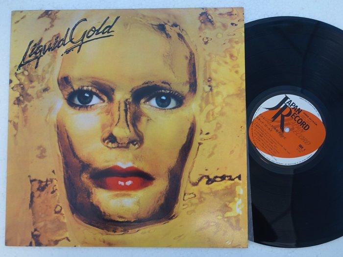 【柯南唱片】liquid gold //可免息分期付款>>日版LP