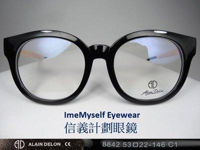 【信義計劃眼鏡】ImeMyself Eyewear Alain Delon AD 8842 圓膠框 金屬腳 亞洲版鼻墊