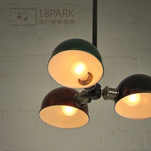 【18 Park 】LOFT復古工業 Helmets [ 鋼盔吸頂燈-三燈 ]