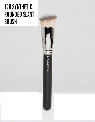 【愛來客】英國直購 MAC Cosmetics 170 Synthetic Rounded Slant 圓頭斜角粉底刷