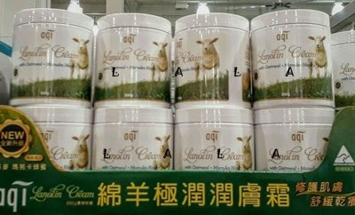 AQI 潔麗雅 綿羊油極潤潤膚霜 550G COSTCO好市多代購