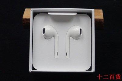 十一百貨快速出貨 原廠盒裝 Apple i8 iPhone X 8 7 Plus原廠耳機 Lightning 線控耳機