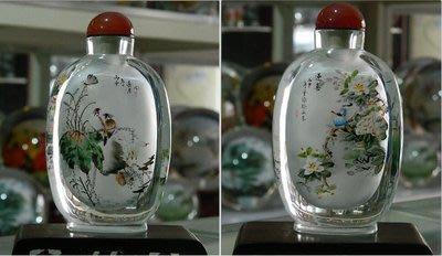 迎春圖鼻煙壺內畫中國特色手工藝品創意禮品送長輩外事商務 壺說169