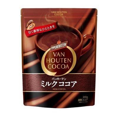 日本代購 VAN HOUTEN 牛奶可可亞粉240g/包 (含糖) 預購中 TAKI MAMA 日本代購