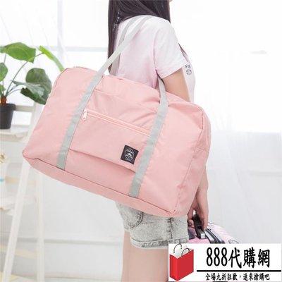 旅行包袋可套拉桿手提行李包女健身大容量...