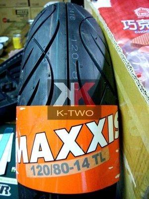 K2零件王.全新瑪吉斯 MAXXIS MA-PRO 120/80-14 NIKITA 200/300 ELITE250 前輪用