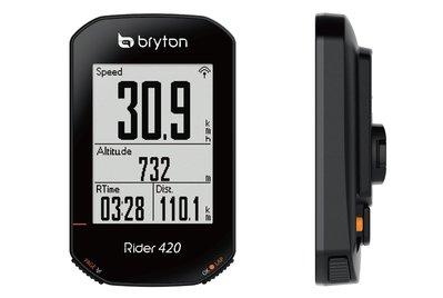 現貨 私訊甜甜價 Bryton Rider 420 另有 420E 420T EDGE 520 國旅卡