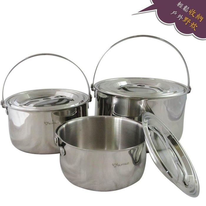 【牛頭牌】雅登三入調理鍋/玻璃蓋/湯鍋