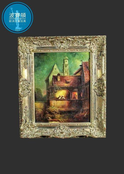 【波賽頓-歐洲古董拍賣】歐洲/西洋古董 德國古董 手繪油畫  星空下的呢喃 (尺寸:42×36公分)(年份:1940-1960年)