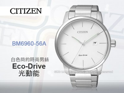 CITIZEN星辰 手錶專賣店 國隆 M6960-56A 簡約光動能男錶 不鏽鋼錶帶 日期顯示 防水