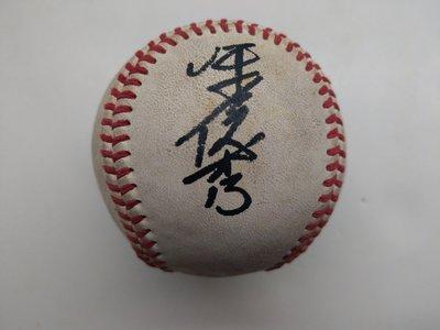 中華職棒 中華隊 lamigo 桃猿隊 印地安人  比賽球 陳俊秀 親筆簽名球 只有一顆
