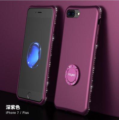【3C殿堂】iphone8 i8 iphone 8 plus 掛繩 磁吸 車架 鑽 防滑 防摔 軟殼 殼 套 全包 矽膠