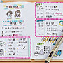 【莫莫日貨】日本製 KOKUYO 旅行野帳系列 Memo貼 便利貼 重點貼 N次貼 - 日程表 53616