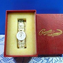 【水晶錶】全新絕版  鱷魚錶 (圓白框白面) 水晶錶帶手圍可調整 附盒 尺寸:9*3.5*2.5㎝ 重量:90g