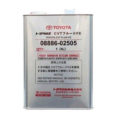 【油樂網】TOYOTA CVT FE ATF 日本豐田 無段自動變速箱油