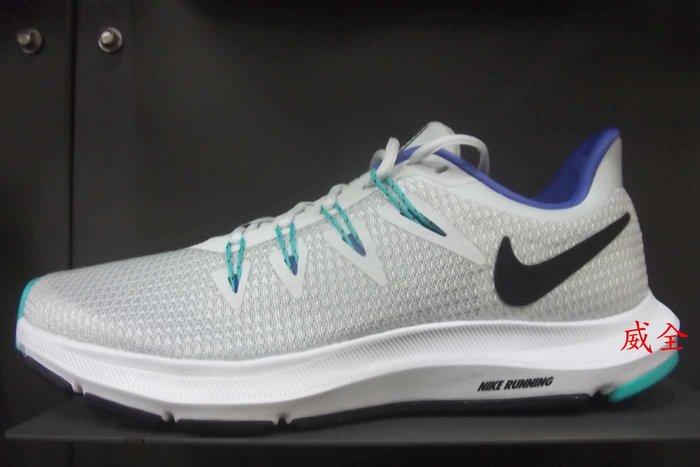 【威全全能運動館】NIKE WMNS QUEST訓練慢跑鞋 現貨保證正品公司貨 女鞋AA7412-100