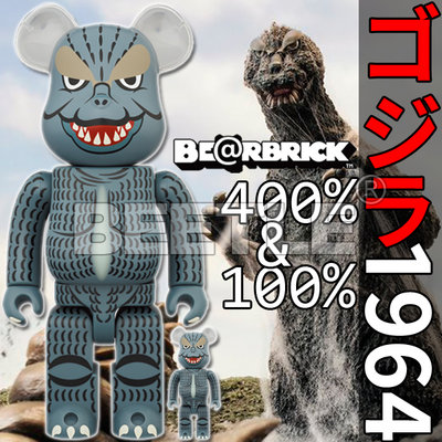 BEETLE BE@RBRICK GODZILLA 哥吉拉 酷斯拉 1964 庫柏力克熊 100 400%