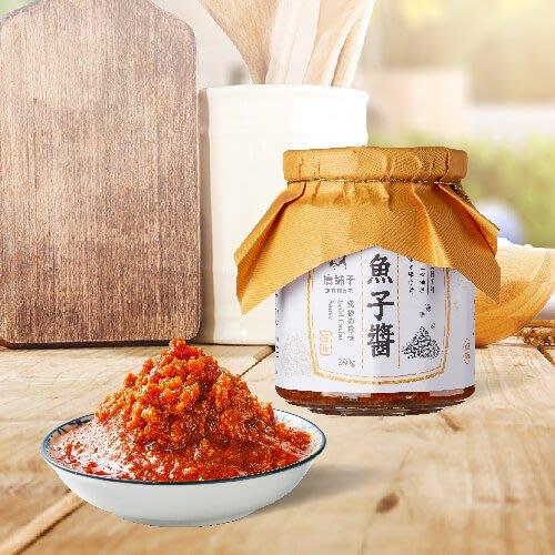 【一井水產】台灣 唐舖子 黃金魚子醬 280g±5%/罐 $390