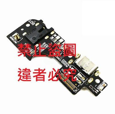 華碩Zenfone3 Zoom(ZE553KL/Z01HDA) 原廠尾插小板,含充電孔、麥克風送話器