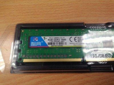DDR3 1600 8GB 通用型記憶體 台北市