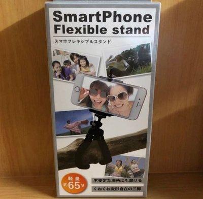 Smart phone Camera flexible stand 手機腳架 手機架 相機架