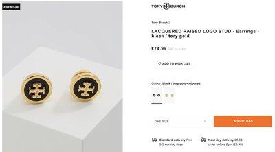 【全新正貨私家珍藏】TORY BURCH Enameled Raised Logo Stud Earring耳釘~防過敏
