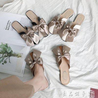 日和生活館 平底半拖鞋女外穿韓版蝴蝶結包頭平跟女鞋2019春夏新款穆勒鞋 S686