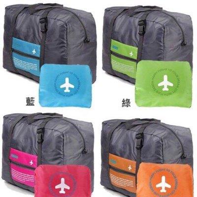 熱銷 防水折疊拉桿旅行袋 防水 折疊 收納 旅行包 行李 飛機包 環保袋 隨身 【CH-04A-40003】