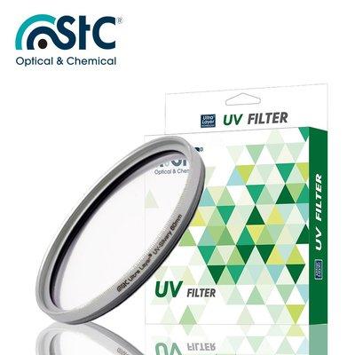 歐密碼 STC Ultra Layer UV-Silvery Filter 40.5mm 銀環 抗紫外線 UV保護鏡