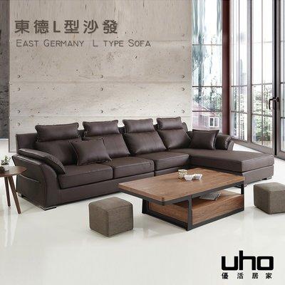 沙發【UHO】東德L型沙發 免運費 HO18-332-1