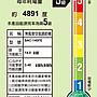 *高雄30年老店* SANLUX台灣三洋 24坪 CSPF分離式冷氣 落地式冷氣 SAE-140FE/SAC-140FE