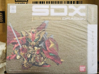 全新 Bandai SD Gundam SDX 超越之龍 第一形態 罕有 初回特別版贈品