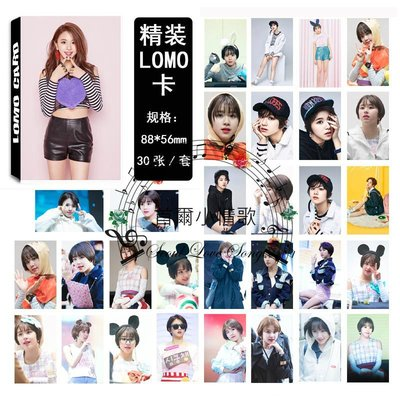 【首爾小情歌】TWICE 彩瑛 個人款  LOMO 30張卡片  小卡組