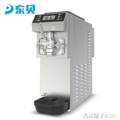 現貨!東貝冰淇淋機商用奶漿全自動軟冰激淋機臺式小型甜筒雪糕機CKX60ATF「知木屋」新品 正韓 折扣