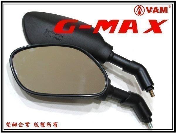 ξ 梵姆 ξ PGO G-MAX照後鏡,後照鏡,車鏡(勁戰,新勁戰,RS,馬車,X-HOT,TIGRA,彪虎,My,Aeon Elite)