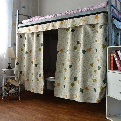 宿舍神器床簾下鋪遮光透氣女生防塵窗簾韓式上鋪寢室 LQ2827