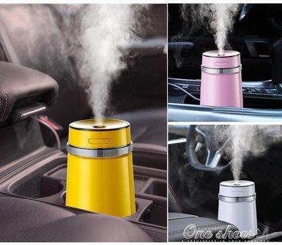 ZIHOPE 車載加濕器噴霧空氣凈化器迷你USB便攜大霧量桌面車用精油香薰機ZI812
