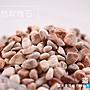玫瑰石100g  #多肉植物盆景#玫瑰石#水族造景石#花卉盆景#園藝造景#微景觀造景#天然石
