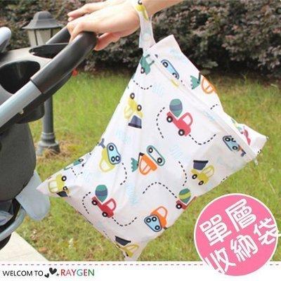 八號倉庫  卡通印花單層拉鍊防水尿布袋 嬰兒尿片收納袋 小尺寸【2C012E794】