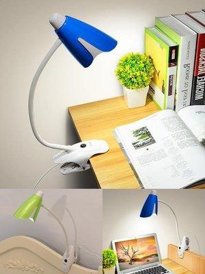 久量LED台燈護眼夾子式學習兒童書桌大...