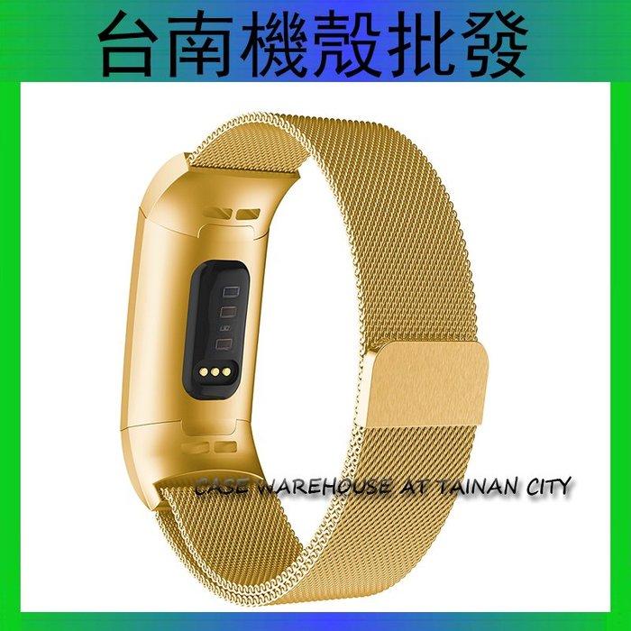 Fitbit Charge 3 米蘭 錶帶  charge3 智能手環 金屬 不銹鋼 磁吸回環 fitbit 替換 腕帶