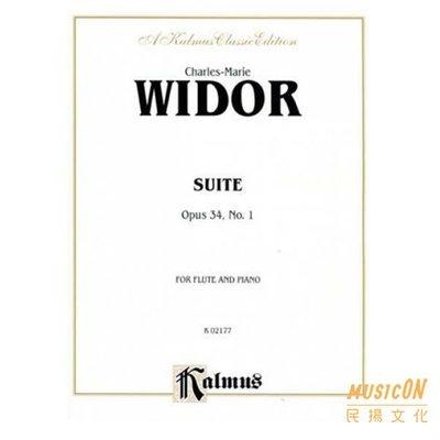 【民揚樂器】WIDOR SUITE OP34 NO1 FLUTE 長笛樂譜 Suite, Op.34, No.1