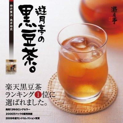 *新品上市* 日本 遊月亭 黑豆茶 10包x12g-現貨