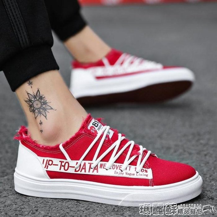 帆布鞋  夏季帆布鞋男鞋子韓版潮流男士休閒鞋學生百搭板鞋小白鞋