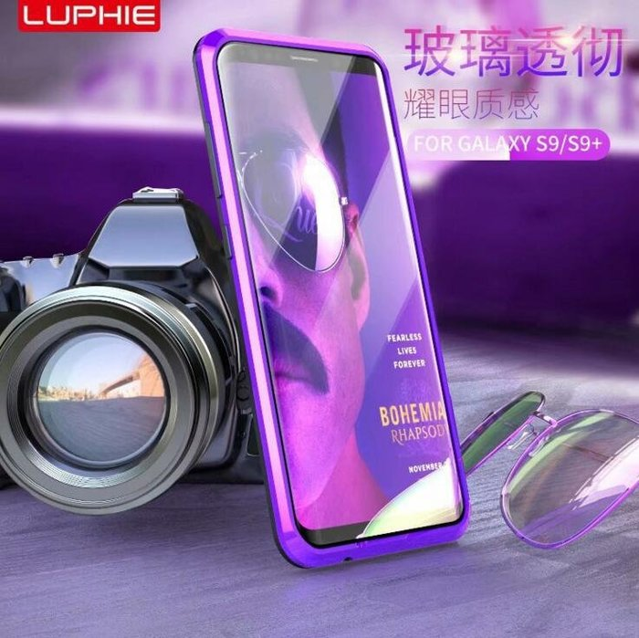 雙面玻璃S9 plus萬磁王手機殼 新二代 note8全包 刀鋒造型note9磁吸金屬殼 鋼化玻璃殼A9保護殼 9579