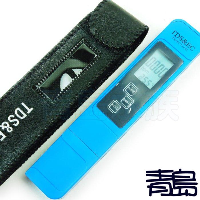 Y。。。青島水族。。。AF-005B三合一多功能導電度測試筆 TDS(溫度顯示)TDS&EC==EZ-1藍色